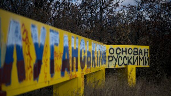 Znak na ulazu u Lugansk - Sputnik Srbija