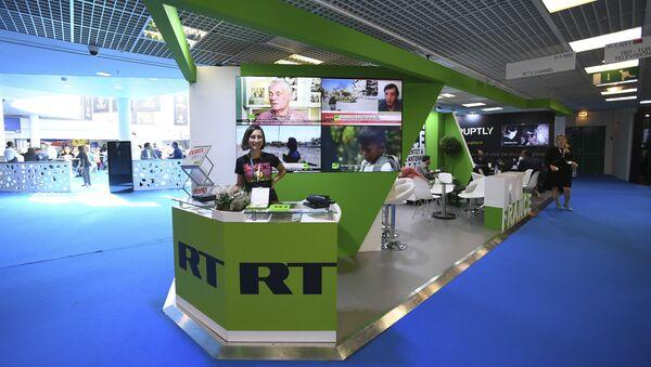 Studio RT - Sputnik Srbija