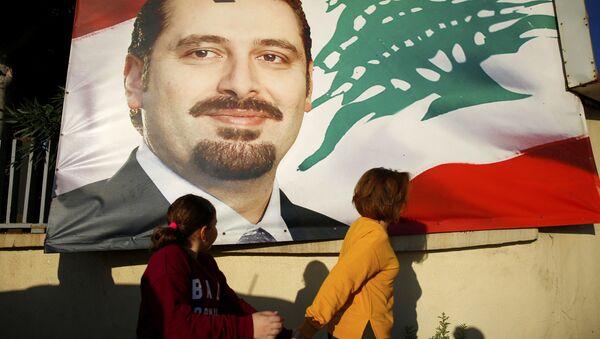 Sad Hariri - Sputnik Srbija