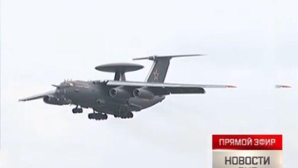 Višenamenski avionski sistem za radiolokatorsko osmatranje A-100 - Sputnik Srbija