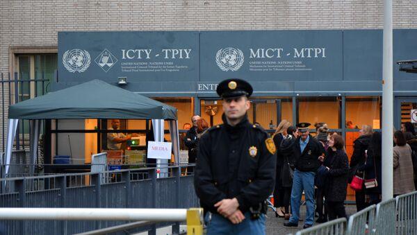 Улаз у Међународни суд за ратне злочине у СФРЈ у Хагу - Sputnik Србија