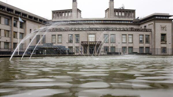 Седиште Међународног кривичног трибунала за бившу Југославију у Хагу - Sputnik Србија