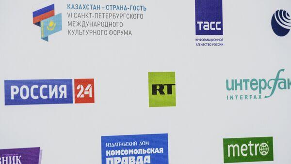 Логотипи руских медија на Санктпетербуршком међународном културном форуму - Sputnik Србија