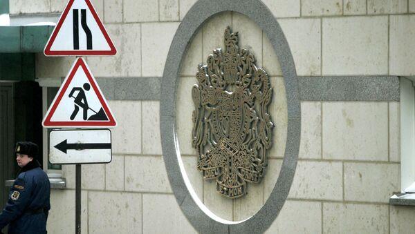 Grb na zidu Ambasade Velike Britanije u Moskvi - Sputnik Srbija