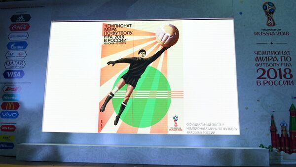 Постер Светског првенства у фудбалу, Русија 2018 - Sputnik Србија