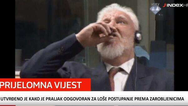 Слободан Праљак - Sputnik Србија
