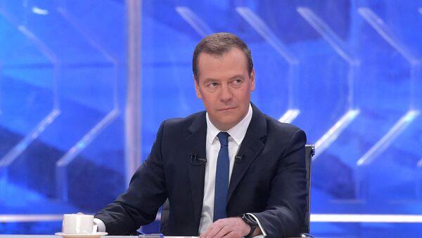 Dmitrij Medvedv - Sputnik Srbija