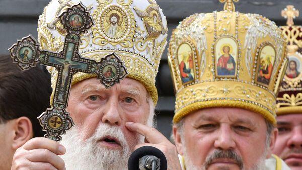 Lider Kijevske patrijaršije Filaret - Sputnik Srbija