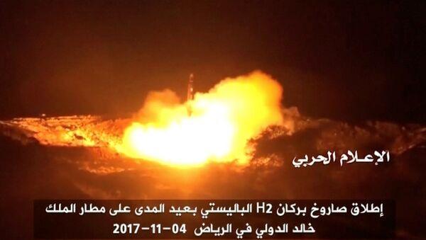 Лансирање ракете из Јемена - Sputnik Србија