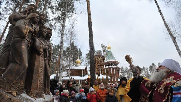 Откривање споменика Царска деца у Свердловској области посвећеном убијеној деци последњег руског цара Николаја Другог - Sputnik Србија