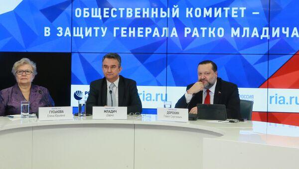Konferencija za štampu u Moskvi - Sputnik Srbija
