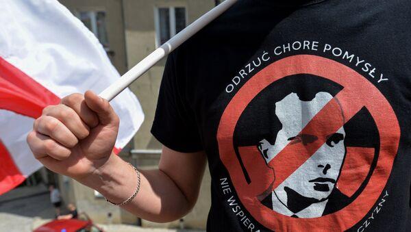 Marš sećanja na žrtve Volinjskog masakra u Poljskoj - Sputnik Srbija