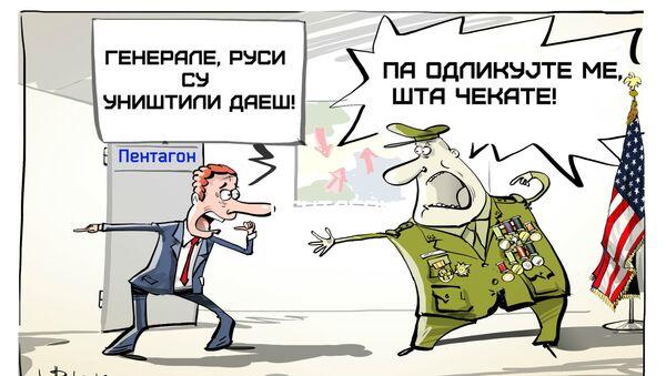 Amerika je zaslužna za poraz DAEŠ-a - Sputnik Srbija