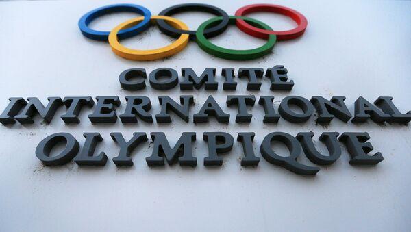Sedište Međunarodnog olimpijskog komiteta (MOK) u Lozani - Sputnik Srbija
