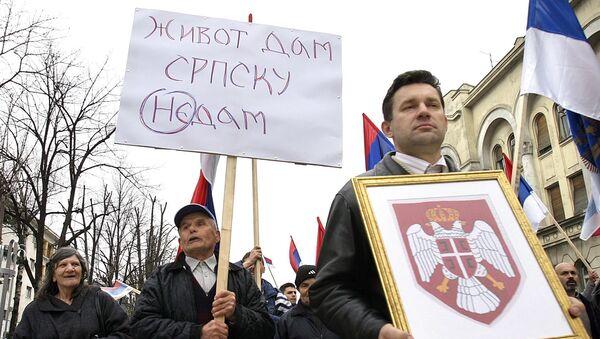 Jedan od protesta u Banja Luci - arhivska fotografija - Sputnik Srbija