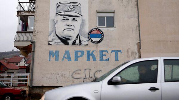 Ratko Mladić na muralu u Gacku,  Bih - Sputnik Srbija