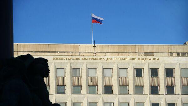 Зграда Министарства унутрашњих послова Русије - Sputnik Србија
