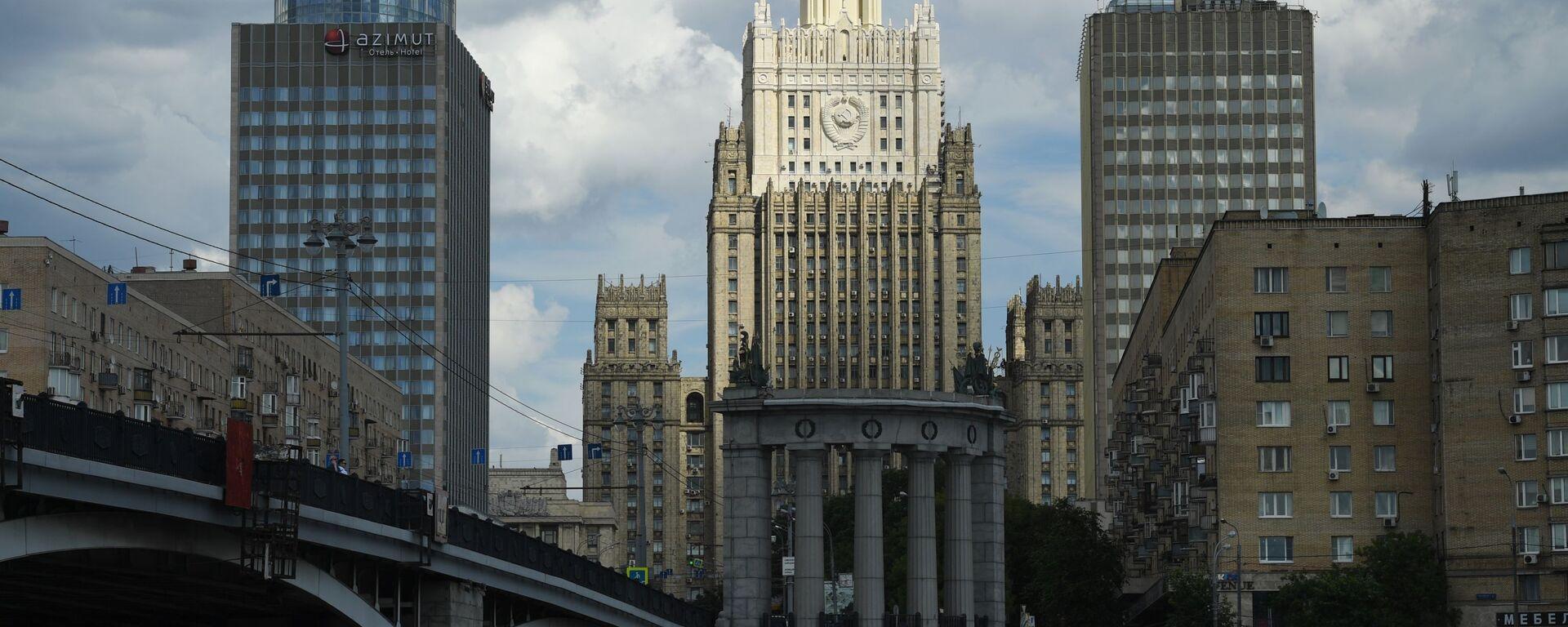 Руско министарство спољних послова - Sputnik Србија, 1920, 10.09.2021