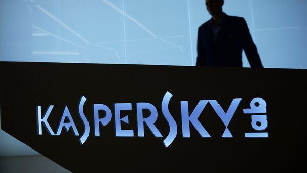 Компанија Лабораторија Касперског - Sputnik Србија