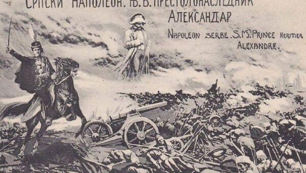 Kralj Aleksandar I Karađorđević - Sputnik Srbija