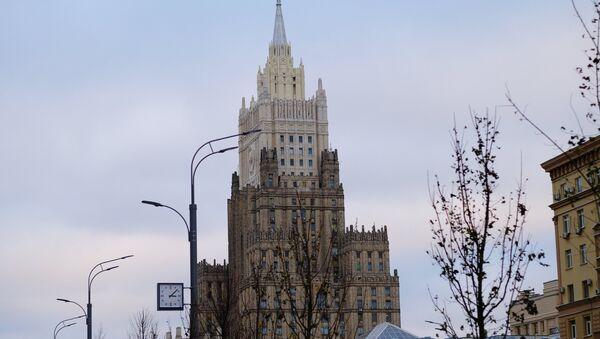 Ministarstvo spoljnih poslova - Sputnik Srbija