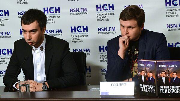 Шаљивџије Лексус (Алексеј Кузњецов) и Вован (Владимир Кузњецов)  - Sputnik Србија