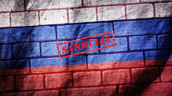 Санкције Русији, илустрација - Sputnik Србија