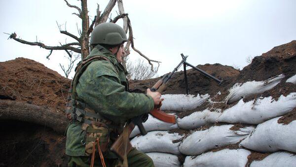Linija razgraničenja u Donbasu - Sputnik Srbija