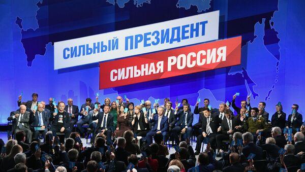Spremanje za predsedničke izbora u Rusiji 2018. godine - Sputnik Srbija