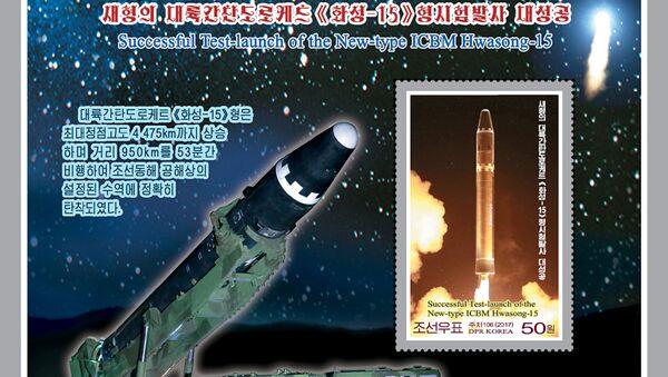Маркица Државног штампарског бироа посвећена лансирању ракете Хвасонг 15 у Северној Кореји - Sputnik Србија