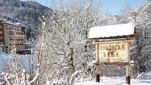Lukovska banja, jedinstveno mesto u Srbiji sa 37 izvora termalne vode, istovremeno i najviša banja u našoj zemlji, 681 metar iznad mora. - Sputnik Srbija