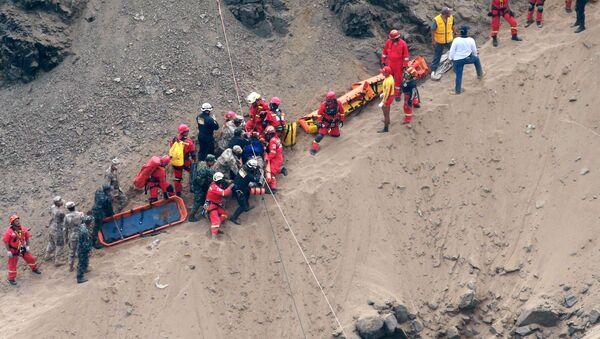 Nesreća u Peruu - Sputnik Srbija