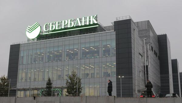 Sberbanka - Sputnik Srbija