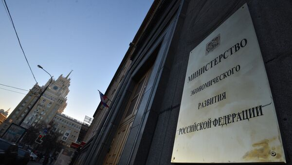 Ulaz u zgradu Ministarstva za ekonomski razvoj Rusije - Sputnik Srbija
