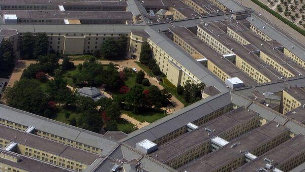 Зграда Пентагона - Sputnik Србија