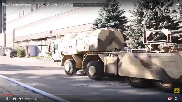 """Украјина прети Криму """"Громом 2"""" (видео) - Sputnik Србија"""