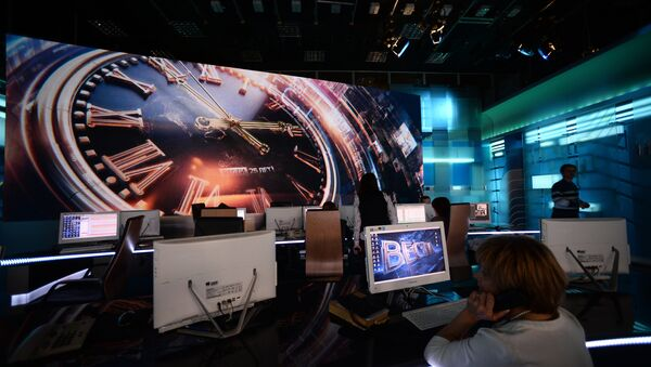 Studio državne televizijske i radio kompanije - Sputnik Srbija