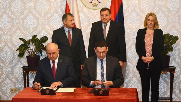Anatolij Bibilov i Milorad Dodik - Sputnik Srbija