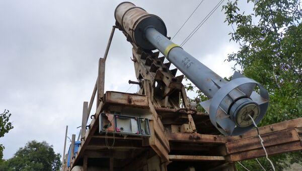 Slon rakete - Sputnik Srbija