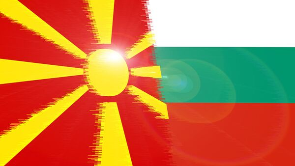 Zastave Makedonije i Bugarske - Sputnik Srbija