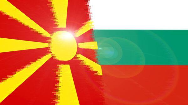 Заставе Македоније и Бугарске - Sputnik Србија