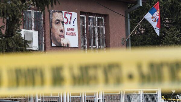 Kuća u Kosovskoj Mitrovici ispred koje je ubijen Oliver Ivanović. - Sputnik Srbija
