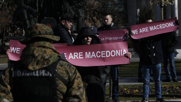 Протест испред Собрања - Sputnik Србија