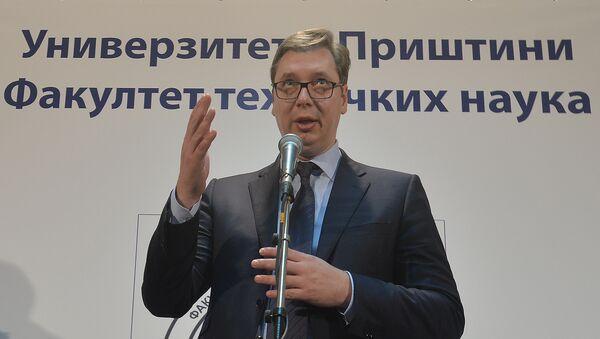 Александар Вучић на конференцији у Косовској Митровици - Sputnik Србија