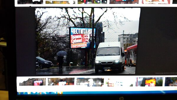 Билборд посвећен Доналду Трампу у центру Београда - Sputnik Србија