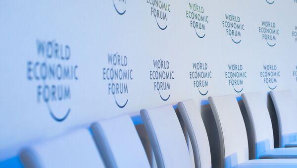 Светски економски форум у Давосу - Sputnik Србија