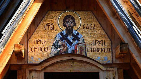 Црква Светог Саве - Sputnik Србија
