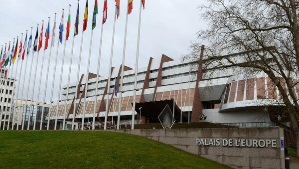 Dvorac Evrope u Strasburgu, gde se održava sednica PSSE - Sputnik Srbija