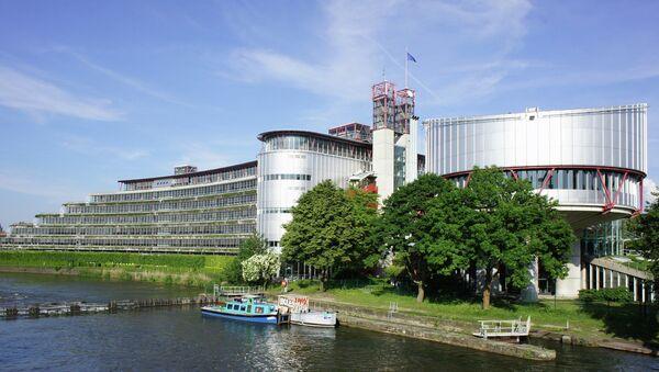 Европски суд за људска права, Стразбур - Sputnik Србија