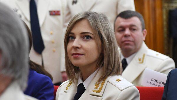 Наталија Поклонска - Sputnik Србија